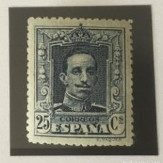 Sellos: 1922-1930-ESPAÑA ALFONSO XIII VAQUER EDIFIL NE24 MNH** - NUEVO SIN CHARNELA-. Lote 210562196