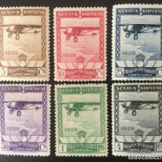 Sellos: 1929-ESPAÑA PRO EXPO. SEVILLA Y BARCELONA EDIFIL 448/53 MNH** - NUEVO SIN CHARNELA-. Lote 210569035