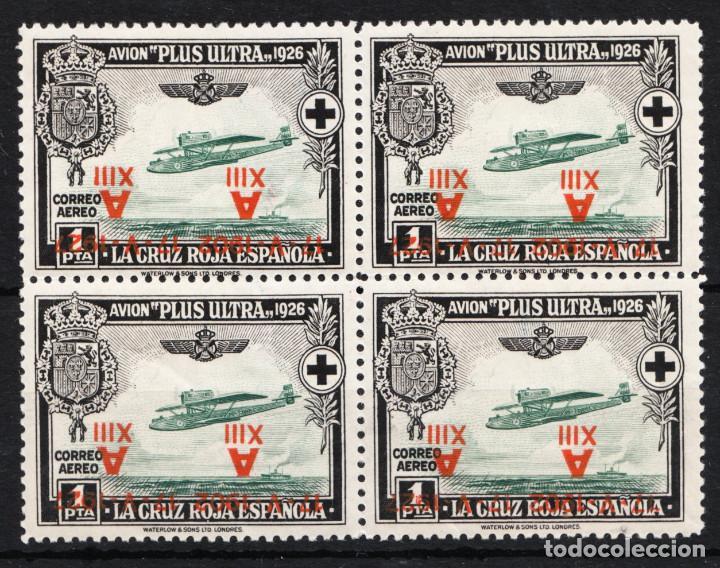 1927 EDIFIL 371 HI XXV ANIVERSARIO JURA CONSTITUCIÓN ALFONSO XIII AÉREOS HABILITACIÓN INVERTIDA (Sellos - España - Alfonso XIII de 1.886 a 1.931 - Nuevos)