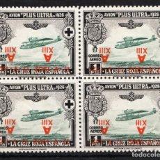 Sellos: 1927 EDIFIL 371 HI XXV ANIVERSARIO JURA CONSTITUCIÓN ALFONSO XIII AÉREOS HABILITACIÓN INVERTIDA. Lote 210602308