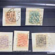 Sellos: ESPAÑA. UNION PATRIA REGIA VALENCIANA. 5 SELLOS. VER FOTOS.. Lote 210629010