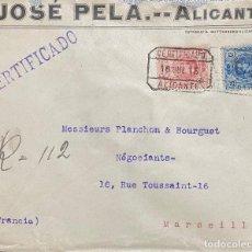 Sellos: ESPAÑA, CARTA CIRCULAD EN EL AÑO 1915. Lote 210633829
