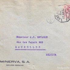 Sellos: ESPAÑA, CARTA CIRCULADA EN EL AÑO 1923. Lote 210634048