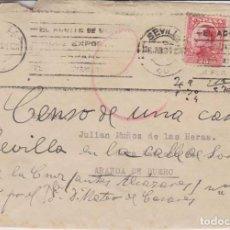 Sellos: AÑO 1930 EDIFIL 495-592 ALFONSO XIII SOBRE MATASELLOS SEVILLA A ARANDA DEL DUERO. Lote 210636056