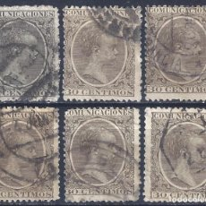 Sellos: EDIFIL 222 ALFONSO XIII. TIPO PELÓN. 1889-1901. LOTE DE 6 SELLOS. VALOR CATÁLOGO: 36 €.. Lote 210715835