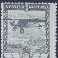 Sellos: EDIFIL 453 PRO EXPOSICIONES DE SEVILLA Y BARCELONA 1929. VALOR CATÁLOGO: 78 €. MNG.. Lote 210768929