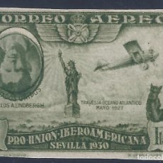 Sellos: EDIFIL 588 PRO UNIÓN IBEROAMERICANA 1930 (VARIEDAD 588ECEIS...EFIGIE INVERTIDA). V.CAT. 220 €. MNH *. Lote 210785485