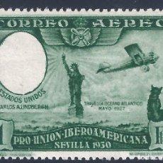 Sellos: EDIFIL 588 PRO UNIÓN IBEROAMERICANA 1930 (VARIEDAD 588ECEF..SIN EFIGIE DEL PILOTO). LUJO. MLH.. Lote 210787004