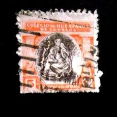 Sellos: HUÉRFANOS DE CORREOS, B9, USADO, AÑO 1930. ALEGORÍA.. Lote 210817879