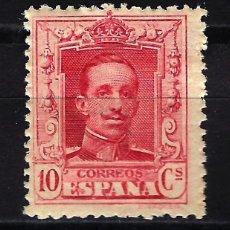 Sellos: 1922 ESPAÑA EDIFIL 313 ALFONSO XIII 'TIPO VAQUER' MNH** NUEVO SIN FIJASELLOS. Lote 210823491