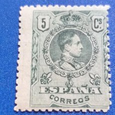 Sellos: NUEVO **. AÑO 1909 - 1922. EDIFIL 268. ALFONSO XIII. TIPO MEDALLÓN.. Lote 210838567