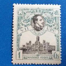 Sellos: NUEVO **. EDIFIL 297. AÑO 1920. ALFONSO XIII. VII CONGRESO UPU.. Lote 210844484