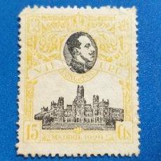 Sellos: NUEVO *. EDIFIL 301. AÑO 1920. ALFONSO XIII. VII CONGRESO UPU. FIJASELLO.. Lote 210844634