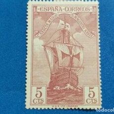 Sellos: NUEVO *. AÑO 1930. EDIFIL 535. DESCUBRIMIENTO DE AMÉRICA. FIJASELLO. Lote 210844960