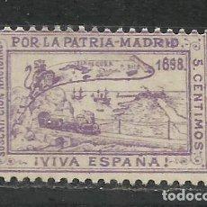 Sellos: Q525C- NUEVO SIN GOMA.SELLO VIÑETA PATRIOTICO 1898 POR LA PATRIA MADRID FERROCARRIL VIVA ESPAÑA PUER. Lote 210947350