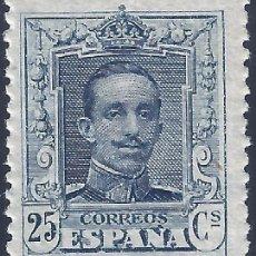 Sellos: EDIFIL NE 23 TIPO I. ALFONSO XIII TIPO VAQUER 1922. NO EXPENDIDO. VALOR CATÁLOGO: 530 €. MNH **. Lote 210977677