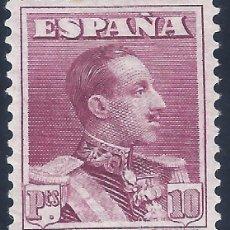 Sellos: EDIFIL 323 ALFONSO XIII. TIPO VAQUER 1922-1930 (VARIEDAD...ERROR COLOR Y MUESTRA). GRAN LUJO. MLH.. Lote 211259657
