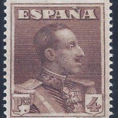 Sellos: EDIFIL 322 ALFONSO XIII. TIPO VAQUER 1922-1930 (VARIEDAD...ERROR COLOR Y MUESTRA). GRAN LUJO. MNH **. Lote 211260619