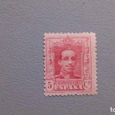 Timbres: ESPAÑA - 1922-30 - ALFONSO XIII - EDIFIL 312 - MH* - NUEVO.. Lote 211408597