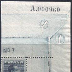 Sellos: EDIFIL 321. ALFONSO XIII TIPO VAQUER 1922. ESQUINA DE PLIEGO NUMERADO. VALOR CATÁLOGO: 91 €. MNH **. Lote 211411917