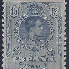 Sellos: EDIFIL 270B. ALFONSO XIII TIPO MEDALLÓN 1909. CENTRADO DE LUJO. CATÁL. ESPECIALIZADO: 225 €. MNH **. Lote 211417202