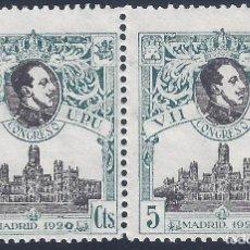 Sellos: EDIFIL 299 CONGRESO U.P.U. 1920 (VARIEDAD 299T..0 DE 1920 MÁS GRUESO). V. CATÁLOGO: 400 €. MNH **. Lote 211424469