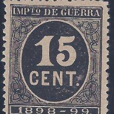 Sellos: EDIFIL 238 CIFRAS 1898-1899. SELLOS DE IMPUESTO DE GUERRA. VALOR CATÁLOGO: 172 €. LUJO. MNG.. Lote 211482970