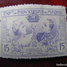 Sellos: -1907, EXPOSICION DE INDUSTRIAS DE MADRID, EDIFIL SR2. Lote 211501725