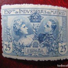 Sellos: -1907, EXPOSICION DE INDUSTRIAS DE MADRID, EDIFIL SR3. Lote 211501985