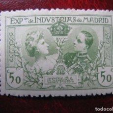 Sellos: -1907, EXPOSICION DE INDUSTRIAS DE MADRID, EDIFIL SR4. Lote 211502355
