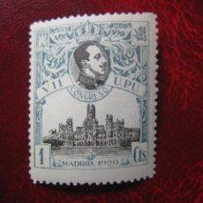 Sellos: -1920, VII CONGRESO DE LA U.P.U., EDIFIL 297. Lote 211504914