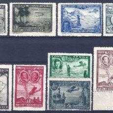 Sellos: EDIFIL 583-591 PRO UNIÓN IBEROAMERICANA 1930 (SERIE COMPLETA). VALOR CATÁLOGO: 190 €. MH *. Lote 211507085