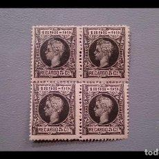 Sellos: ESPAÑA - 1898 - ALFONSO XIII - EDIFIL 240 - BLOQUE DE 4 - MNH** - NUEVOS - VALOR CATALOGO 116€.. Lote 211610359