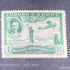 Sellos: ESPAÑA, 1930. EDIFIL 588. PRO-UNION-IBEROAMERICA. CORREO AEREO. NUEVO SIN FIJASELLOS. VER. Lote 211773767