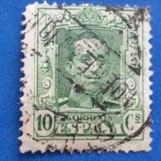 Sellos: USADO. AÑO 1922 - 1930. EDIFIL 314. ALFONSO XIII - TIPO VAQUER.. Lote 211793451