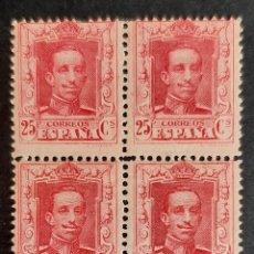 Sellos: GRUPO DE 4 SELLOS 50 CENTIMOS CTS VARIEDAD ROJO ALFONSO XIII ORIGINALES. Lote 212093563