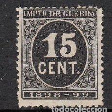Sellos: 1898 SELLO NUM 238 NUEVO CON FIJASELLOS Y GOMA.. Lote 212388165