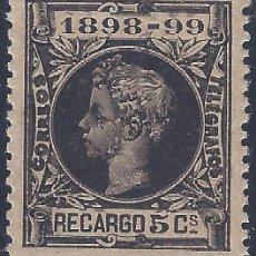 Timbres: EDIFIL 240 ALFONSO XIII. IMPUESTO DE GUERRA 1898-1899. CENTRADO DE LUJO.VALOR CATÁLOGO: 29 €. MNH **. Lote 212605033