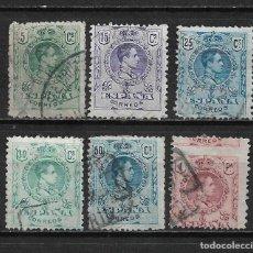 Francobolli: ESPAÑA 1909 ALFONSO XIII LOTE USADOS - 1/58. Lote 212851088
