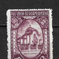 Sellos: ESPAÑA 1930 EDIFIL 579 * - 1/55. Lote 212895745