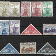 Timbres: ESPAÑA 1930 EDIFIL 531/543 * - 1/55. Lote 212896823