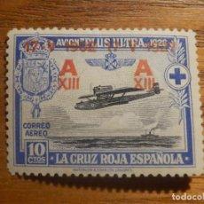 Sellos: SELLO EDIFIL ESPAÑA Nº 364 - ALFONSO XIII - AÑO 1927 - 10 CTOS AZUL - ANIVERSARIO JURA CONSTITUCIÓN. Lote 212985448
