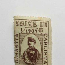 Sellos: SELLO ANTIGUO: JAIME III (DINASTÍA CARLISTA) 1909 ¡ORIGINAL! SIN MATASELLO. RARO. COLECCIONISTA. Lote 212987161
