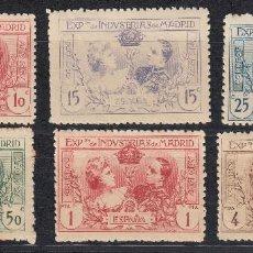 Selos: 1907 EDIFIL SR1/SR6* NUEVOS CON CHARNELA. INDUSTRIAS DE MADRID (720). Lote 213023215