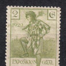 Timbres: 1929 EDIFIL 435* NUEVO CON CHARNELA. PRO EXPOSICIONES SEVILLA Y BARCELONA (720). Lote 213382495