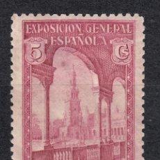 Timbres: 1929 EDIFIL 436* NUEVO CON CHARNELA. PRO EXPOSICIONES SEVILLA Y BARCELONA (720). Lote 213382661