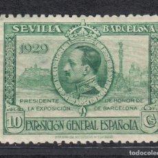 Timbres: 1929 EDIFIL 437* NUEVO CON CHARNELA. PRO EXPOSICIONES SEVILLA Y BARCELONA (720). Lote 213382766