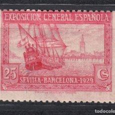 Timbres: 1929 EDIFIL 440* NUEVO CON CHARNELA. PRO EXPOSICIONES SEVILLA Y BARCELONA (720). Lote 213383271