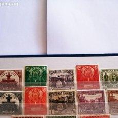 """Francobolli: 1931 SELLOS DE LOS TPOS ANTERIORES CON HABILITACION """" OFICIAL"""". Lote 213427280"""