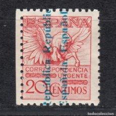 Selos: 1931 EDIFIL 603* NUEVO CON CHARNELA. ALFONSO XIII (720). Lote 213461005